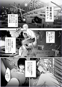 SnapCrab_No-0004